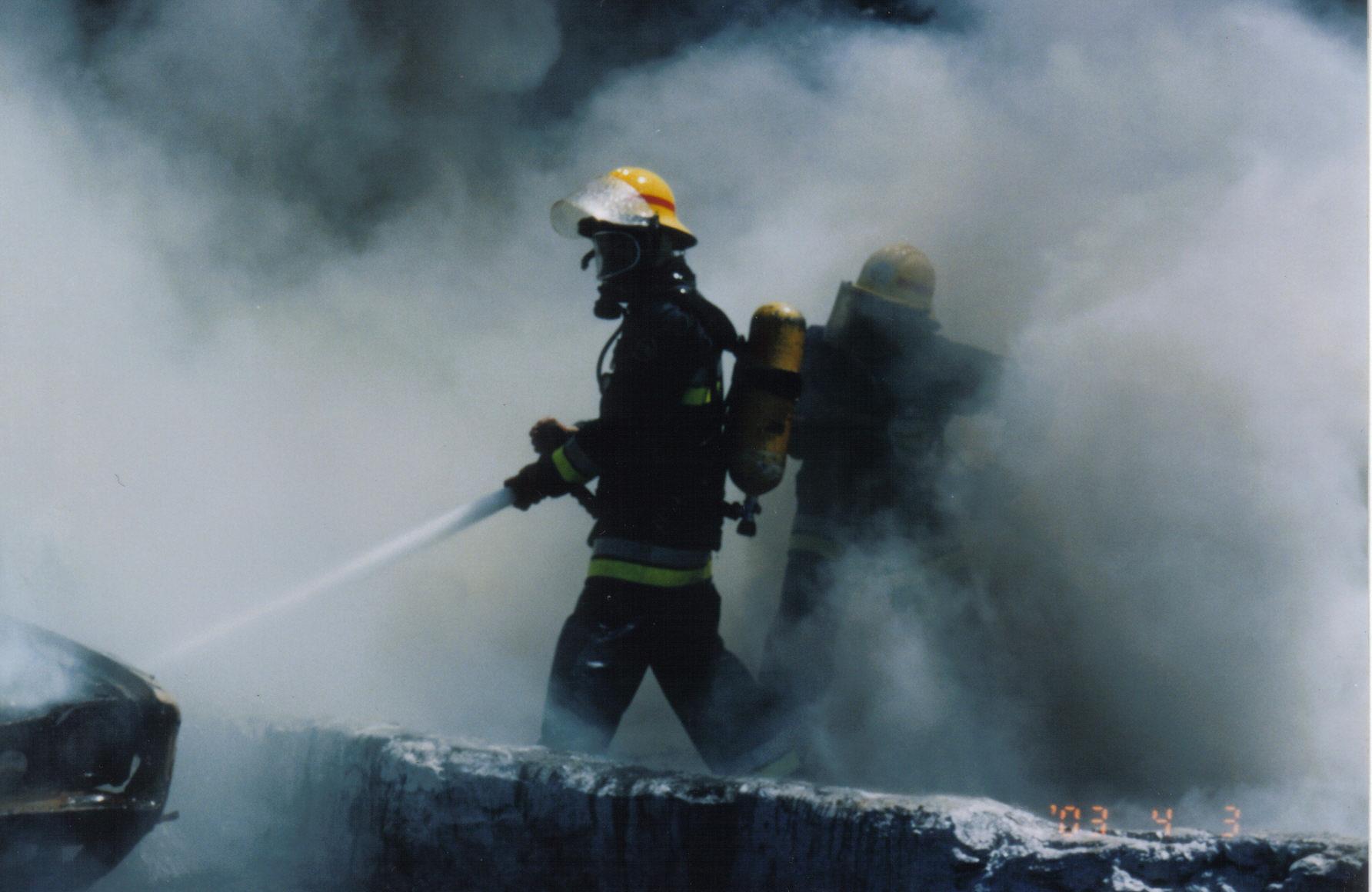 Boletim de risco de fogo